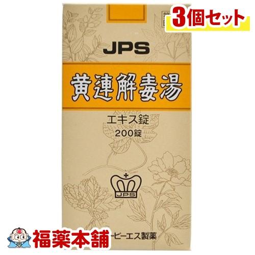 【第2類医薬品】JPS 黄連解毒湯エキス錠N 200錠×3個  [宅配便・送料無料]