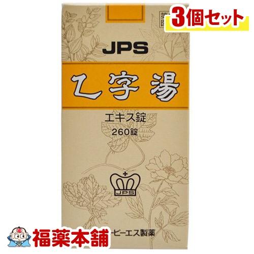 【第2類医薬品】JPS 乙字湯エキス錠N 260錠×3個  [宅配便・送料無料]