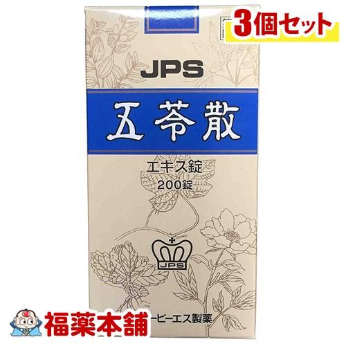 【第2類医薬品】JPS 五苓散エキス錠N 200錠×3個  [宅配便・送料無料]