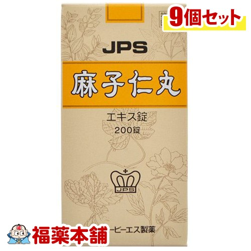 【第2類医薬品】JPS 麻子仁丸エキス錠N 200錠×9個  [宅配便・送料無料]