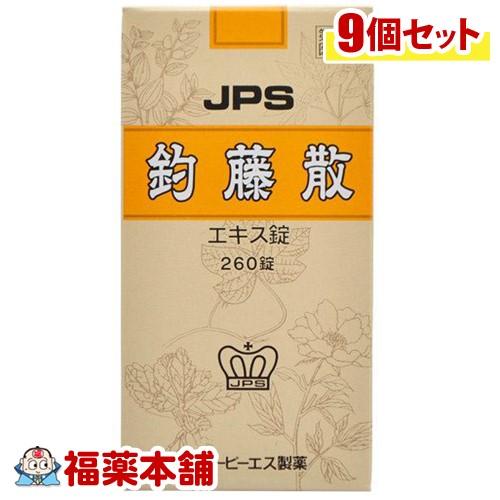 【第2類医薬品】JPS 釣藤散エキス錠N 260錠×9個  [宅配便・送料無料]