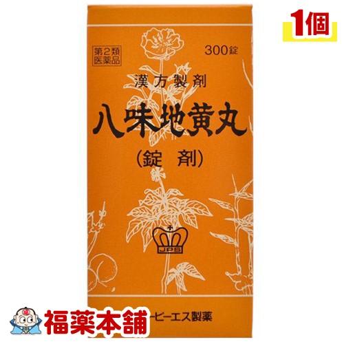 【第2類医薬品】JPS 八味地黄丸(原末) 300錠 [宅配便・送料無料] 「T60」