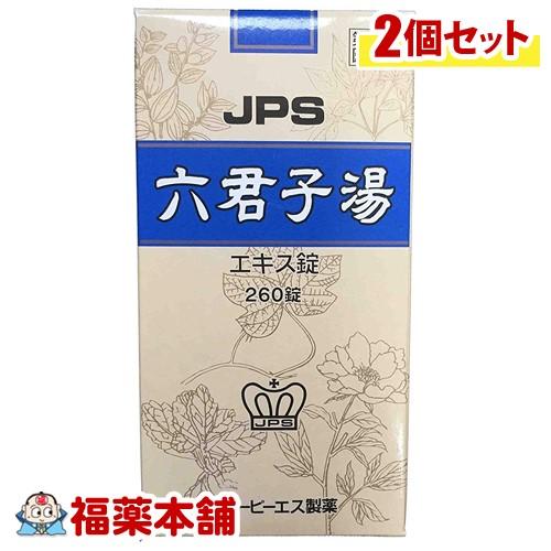 【第2類医薬品】JPS 六君子湯 [漢方顆粒-52号] 180包×2個  [宅配便・送料無料]