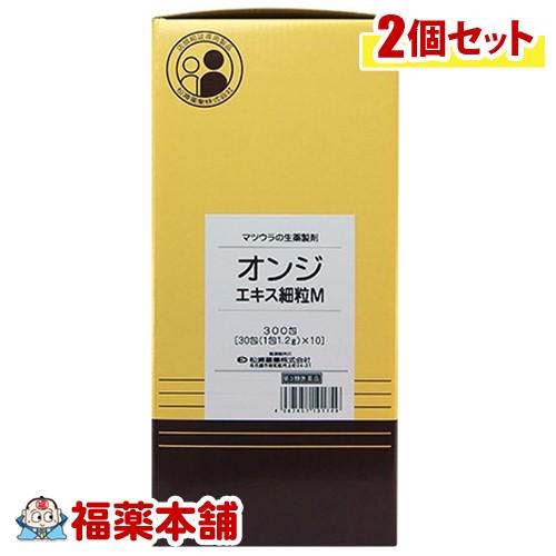 【第3類医薬品】松浦漢方 オンジエキス細粒M 300包×2箱[宅配便・送料無料]
