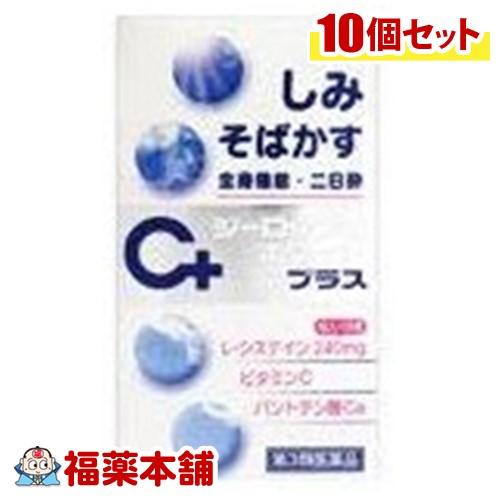 【第3類医薬品】ジーロップCホワイトプラス 180錠×10個 [宅配便・送料無料] 「T60」
