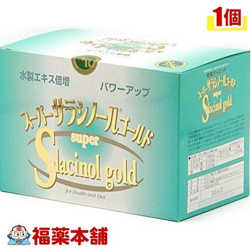 スーパーサラシノールゴールド(2g×90包) [宅配便・送料無料]