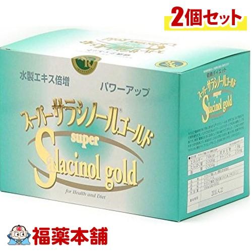 スーパーサラシノールゴールド(90包×2箱)[宅配便・送料無料]