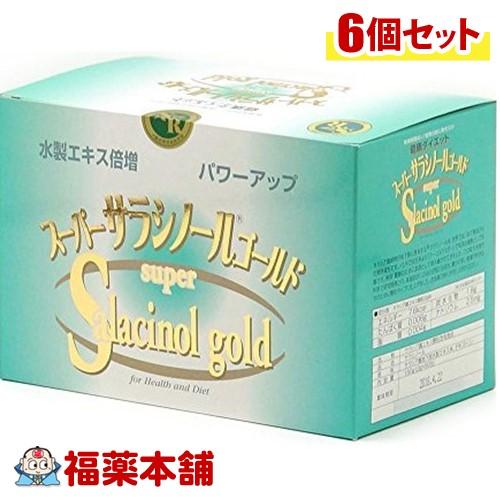 スーパーサラシノールゴールド(90包×6箱) [宅配便・送料無料]