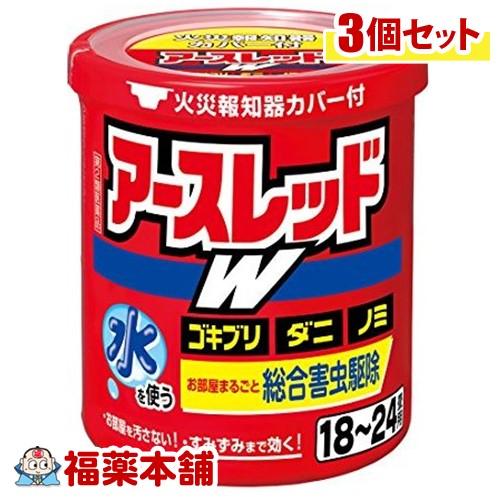 【第2類医薬品】アースレッドW 18~24畳用(30g)×3個 [宅配便・送料無料] 「T60」