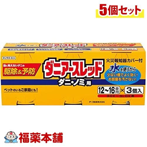 【第2類医薬品】ダニアースレッド 12~16畳用 3コパック(1セット)×5個 [宅配便・送料無料] *
