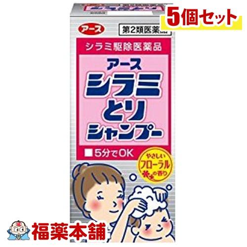 【第2類医薬品】アース シラミとりシャンプー(100mL)×5個 [宅配便・送料無料] *