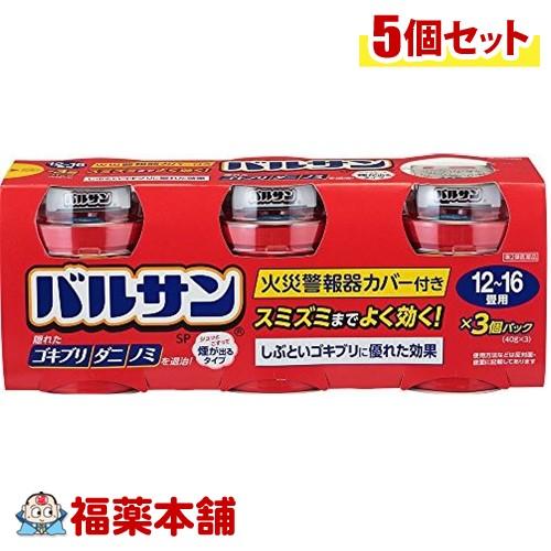 【第2類医薬品】バルサン 12~16畳用(40gx3コ入)×5個 [宅配便・送料無料] *