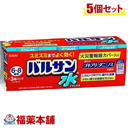 【第2類医薬品】水ではじめる バルサン 6~8畳用(12.5gx3コ入)×5個 [宅配便・送料無料] *
