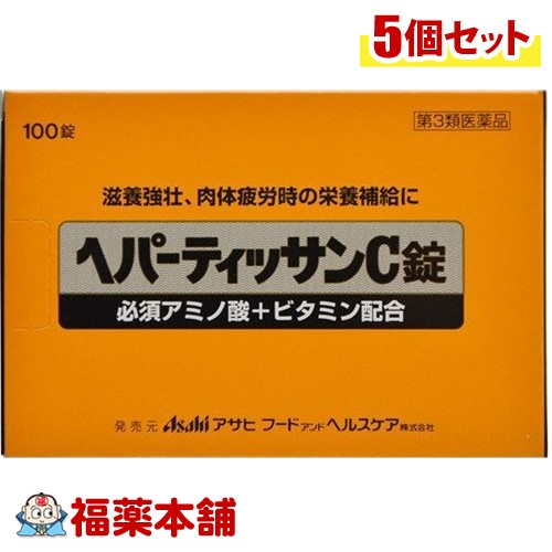 【第3類医薬品】ヘパ-ティッサンC錠(100錠) ×5個 [宅配便・送料無料] *