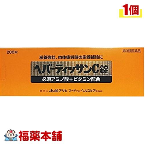 【第3類医薬品】ヘパ-ティッサンC錠(200錠) [宅配便・送料無料] 「T60」