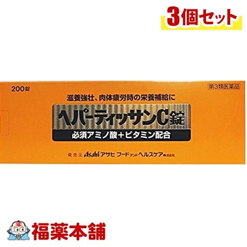【第3類医薬品】ヘパ-ティッサンC錠(200錠) ×3個 [宅配便・送料無料] *