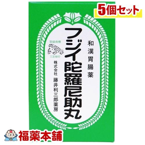 【第3類医薬品】フジイ 陀羅尼助丸(だらにすけがん)(1980粒)×5個 [宅配便・送料無料] *