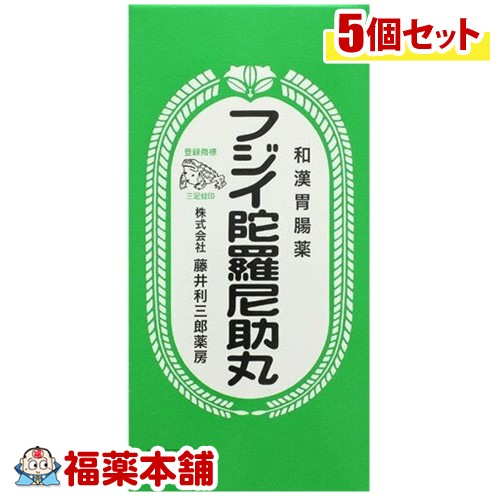 【第3類医薬品】フジイ 陀羅尼助丸(だらにすけがん)(4200粒)×5個 [宅配便・送料無料]