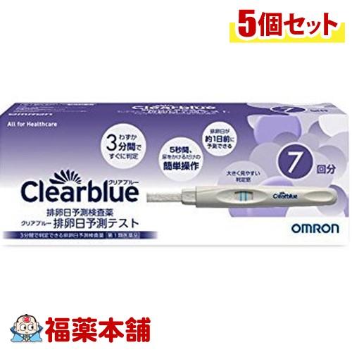 【第1類医薬品】クリアブルー排卵日予測テスト(7回用)×5個 [宅配便・送料無料]