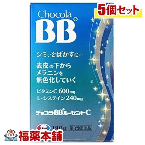 【第3類医薬品】チョコラBBルーセントC(180錠) ×5個 [宅配便・送料無料] *
