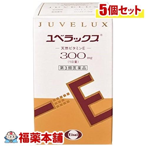 【第3類医薬品】ユベラックス(240カプセル) ×5個 [宅配便・送料無料] *