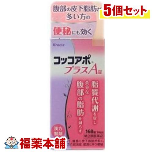 【第2類医薬品】コッコアポプラスA錠(168錠)×5個 [宅配便・送料無料] *