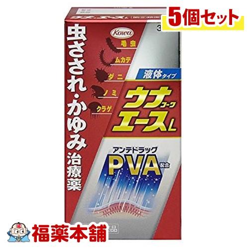 【第(2)類医薬品】☆ウナコーワエースL(30ml)×5個 [宅配便・送料無料] 「T60」