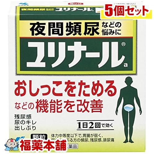 【第2類医薬品】ユリナール(12包)×5個 [宅配便・送料無料] 「T60」