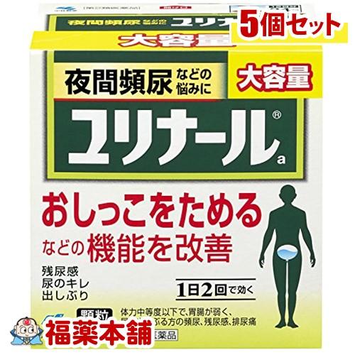 【第2類医薬品】ユリナール(24包)×5個 [宅配便・送料無料] *