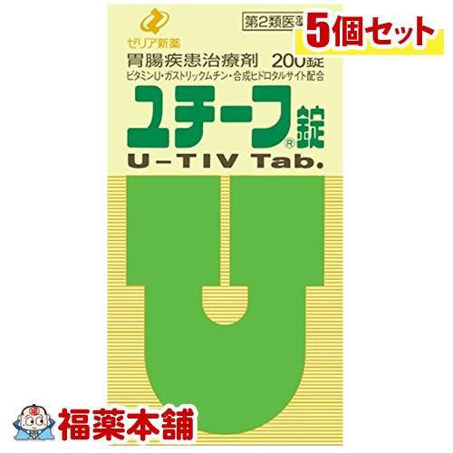 【第2類医薬品】ユチーフ錠(200錠)×5個 [宅配便・送料無料] *