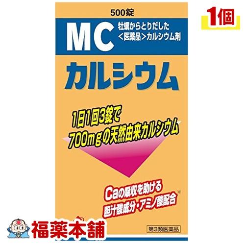 【第3類医薬品】MCカルシウム(500錠) [宅配便・送料無料] 「T60」
