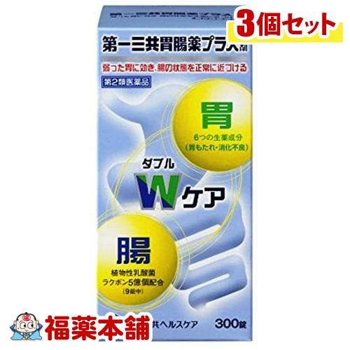 【第2類医薬品】第一三共胃腸薬 プラス 錠剤(300錠)×3個 [宅配便・送料無料] 「T60」