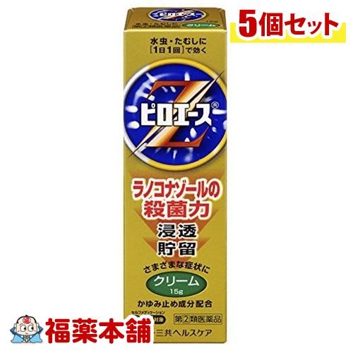 【第(2)類医薬品】☆ピロエースZ クリーム(15g)×5個 [ゆうパケット送料無料] 「YP30」