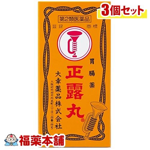 【第2類医薬品】正露丸(200粒入)×3個 [宅配便・送料無料] 「T60」