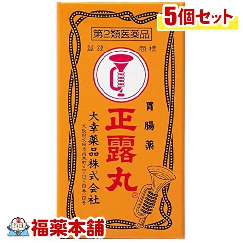 【第2類医薬品】正露丸(50粒)×5個 [宅配便・送料無料] 「T60」