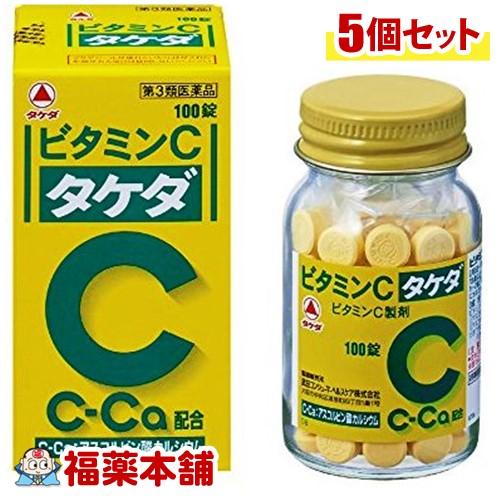 【第3類医薬品】ビタミンCタケダ(100錠入) ×5個 [宅配便・送料無料] 「T60」