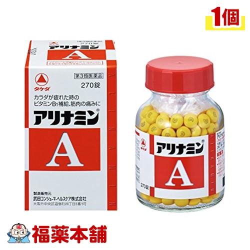 【第3類医薬品】アリナミンA(270錠入) [宅配便・送料無料] 「T60」