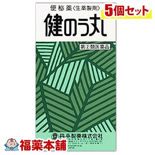【第(2)類医薬品】健のう丸(540粒)×5個 [宅配便・送料無料] 「T60」