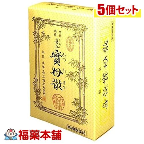 【第2類医薬品】喜谷實母散 5日分(5包)×5個 [宅配便・送料無料] 「T60」