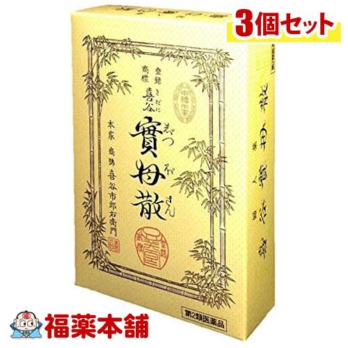 【第2類医薬品】喜谷實母散 10日分(10包)×3個 [宅配便・送料無料] 「T60」