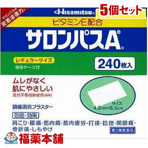 【第3類医薬品】サロンパスA ビタミンE配合(240枚入)×5個 [宅配便・送料無料]