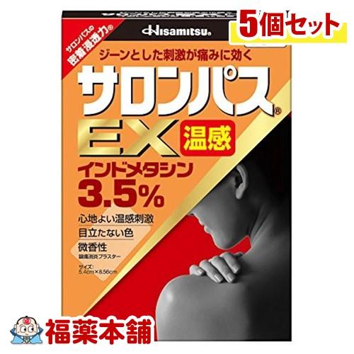 【第2類医薬品】☆サロンパスEX 温感(40枚入)×5個 [宅配便・送料無料] 「T60」