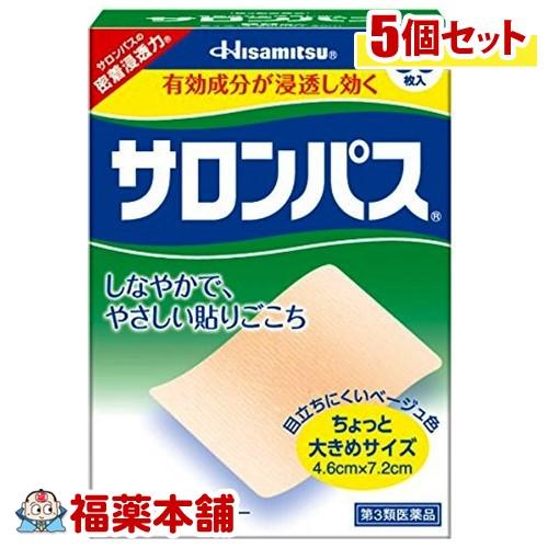 【第3類医薬品】サロンパス(80枚入)×5個 [宅配便・送料無料] 「T60」