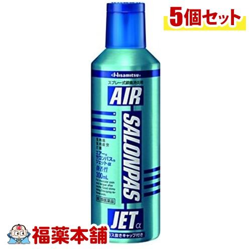 【第3類医薬品】エアーサロンパスジェットα(300mL)×5個 [宅配便・送料無料]