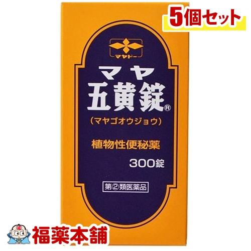 【第(2)類医薬品】マヤ五黄錠(300錠)×5個 [宅配便・送料無料] *