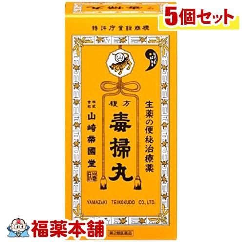 【第2類医薬品】複方毒掃丸(5400丸)×5個 [宅配便・送料無料]