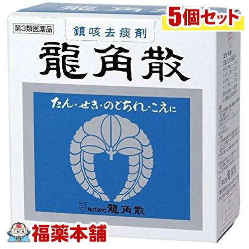 【第3類医薬品】龍角散(90g) ×5個 [宅配便・送料無料]