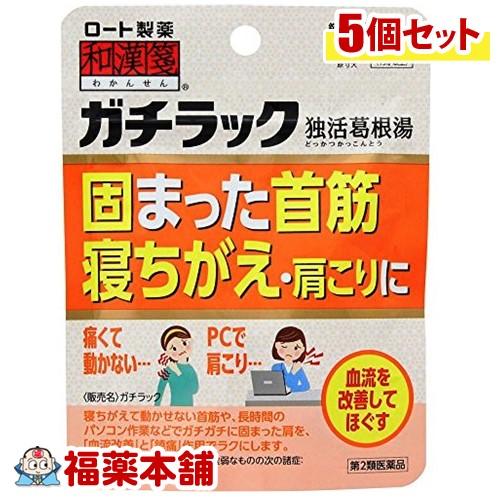 【第2類医薬品】和漢箋 ガチラック(36錠)×5個 [ゆうパケット送料無料] 「YP10」