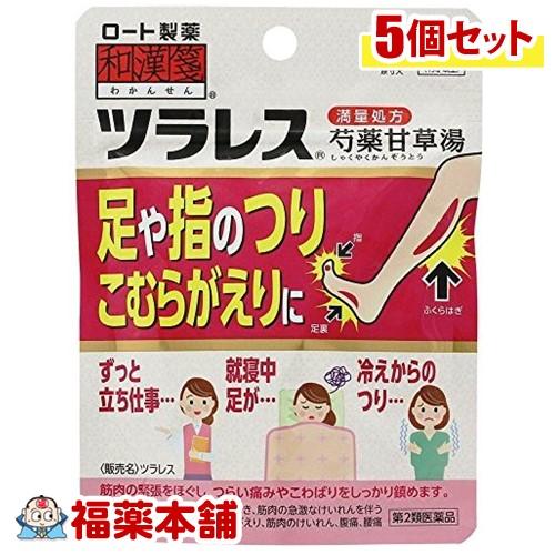 【第2類医薬品】和漢箋 ツラレス(48錠)×5個 [ゆうパケット送料無料] 「YP20」