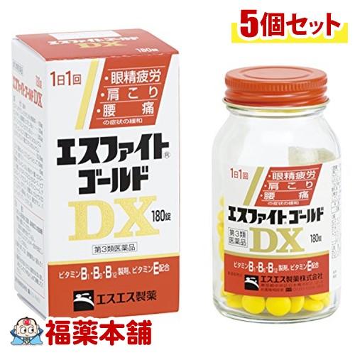 【第3類医薬品】エスファイト ゴールド DX(180錠) ×5個 [宅配便・送料無料] *